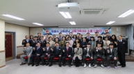 포항고등학교 학생들과 소통한 경북교육감!