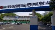 경북도, 동부청사 혈세낭비 논란 지역민들 부글부글!