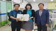 보이스피싱 막은 농협여직원 경찰서장 표창!