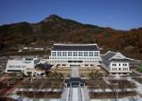 취업난속 경북교육공무직 경쟁률 5.36대 1 기록!