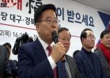〈초점〉내우외환에 시달리는 TK지역 자유한국당 국회의원들!