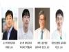 포스텍 차형준 교수팀,  홍합기반 심근경색 줄기세포 치료제 개발!
