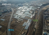 포항시, 경북지역 최초 스마트원예단지 기반조성사업 선정!