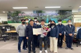 포항시 박성철 주무관, '세계 물의날' 환경부장관상 수상
