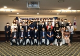 포항상공회의소, 상반기 경북센터 IP 경영인클럽 정기모임 개최