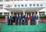 포항시의회 후반기 의장단, 유관기관 방문으로 본격행보!