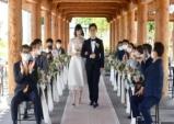 〈경북〉코로나 시대 결혼하는 법, '경북도 낭만결혼식' 1호 스타트!