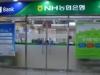 농축협 내부직원 소행, 5년간 680억원 금융사고