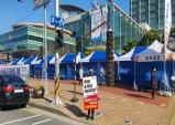 김병욱 국회의원, '문재인 대통령, 추미애 법무부장관' 규탄 1인 피켓시위