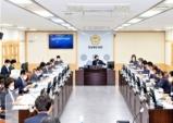 경북도의회, 집행부 추경예산안 심사개시