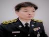 포항북부소방서 제45대 서장에 류득곤 소방정 취임