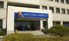 박명재 전의원 공직선거법위반 벌금 50만원구형 둘러싸고 뒷말무성