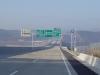 대구~포항고속도로 트레일러, 승용차 연쇄추돌사고