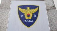 마스크 착용요구 택시기사 폭행한 현직경찰