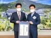 경북신용보증재단 8대 이사장에 김세환 전 구미 부시장 임명