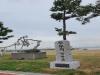포항의 바다관문 '두무치 옛마을'을 아시나요?