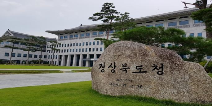 경북지역 중소기업 근로자 70명에 목돈 마련 지원