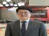 포스텍 김철홍 교수팀, 2020우수 논문상 수상