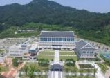 경북지역 내년 유치원·초등 교사 435명 선발