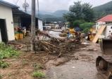 정부, 포항 전지역 특별재난지역 선포